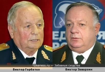 Космонавт Виктор Горбатко и депутат Госдумы Виктор Заварзин