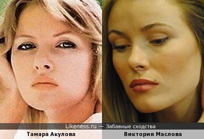Виктория Маслова напомнила Тамару Акулову