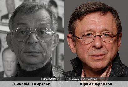 Николай Тамразов и Юрий Нифонтов: разве не похожи?