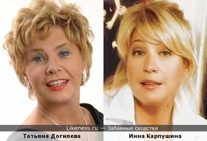Телеведущая Инна Карпушина напомнила Татьяну Догилеву