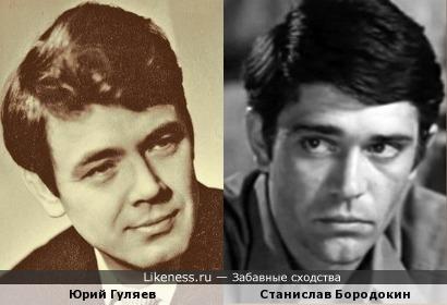 Станислав Бородокин напомнил Юрия Гуляева