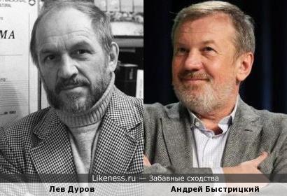 Медиаменеджер Андрей Быстрицкий напомнил Льва Дурова