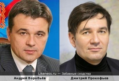 Вице-президент Торгово-промышленной палаты Ленобласти Дмитрий Прокофьев напоминает Андрея Воробьёва