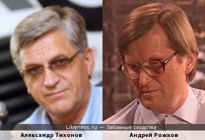 Александр Тихонов и Андрей Рожков
