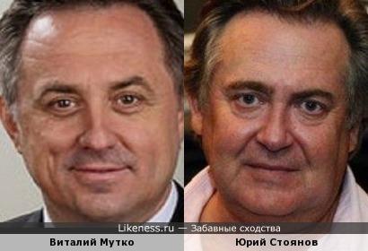 Виталий Мутко и Юрий Стоянов