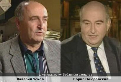 Валерий Усков и Борис Поюровский