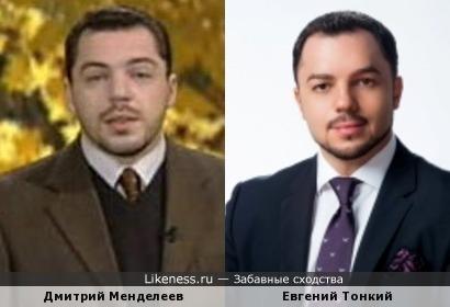 Тележурналист Дмитрий Менделеев и адвокат Евгений Тонкий