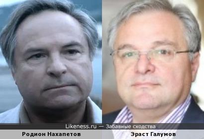 Актер Родион Нахапетов и политолог Эраст Галумов