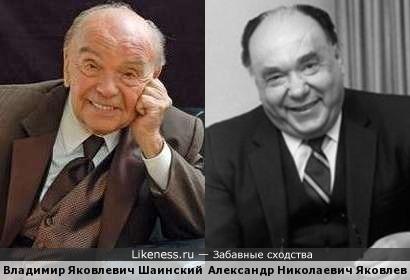 Композитор и политик: Яковлевич напомнил Яковлева