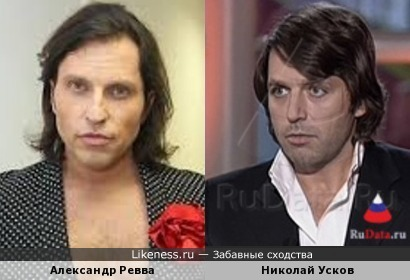 Александр Ревва и Николай Усков