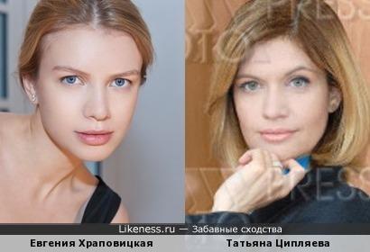 Евгентия Храповицкая напоминает Татьяну Ципляеву