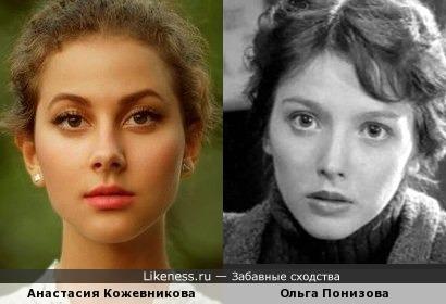 Анастасия Кожевникова (ВИА Гра) напомнила Ольгу Понизову