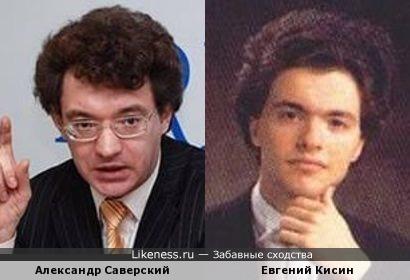 Защитник прав пациентов Александр Саверский и пианист Евгений Кисин