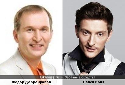 Длинноносые: Фёдор Добронравов и Павел Воля
