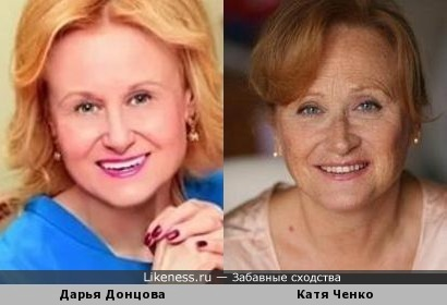 Французская актриса Катя Ченко напомнила Дарью Донцову
