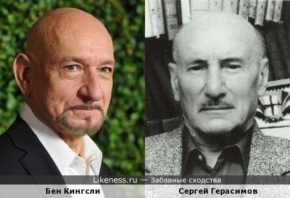 Бен Кингсли и Сергей Герасимов