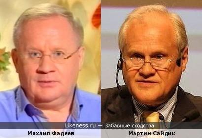 Этнотравник Михаил Фадеев и дипломат Мартин Сайдик