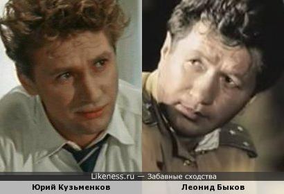 Юрий Кузьменков и Леонид Быков