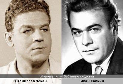 Станислав Чекан и Иван Савкин