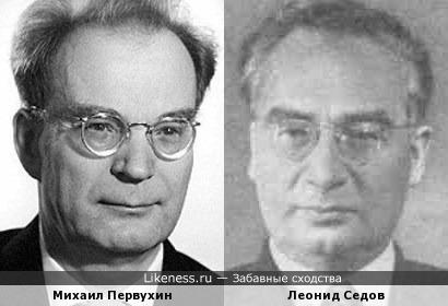 Опальный (при Хрущёве) Михаил Первухин и академик Леонид Седов