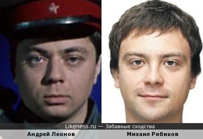 Журналист Михаил Рябиков напомнил Андрея Леонова