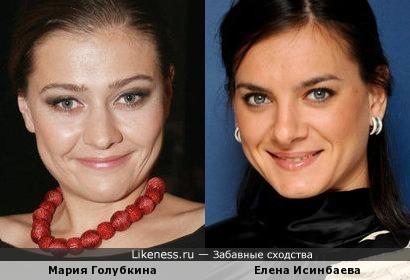 Мария Голубкина и Елена Исинбаева
