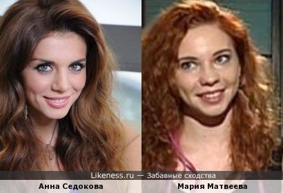 "Мария Матвеева из ""Званого ужина"