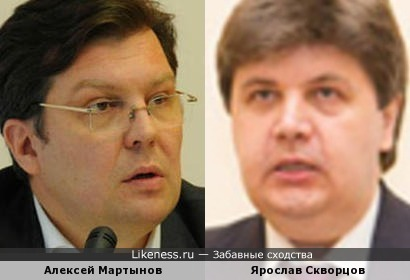 Декан факультета международной журналистики МГИМО Ярослав Скворцов напомнил политолога Алексея Мартынова