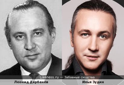 Илья Зудин напомнил Леонида Дербенёва