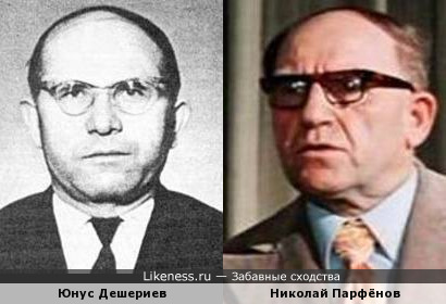 Социолингвист Юнус Дешериев напомнил Николая Парфёнова