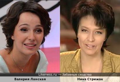 """Валерия Ланская в программе """"Голос. Дети"""