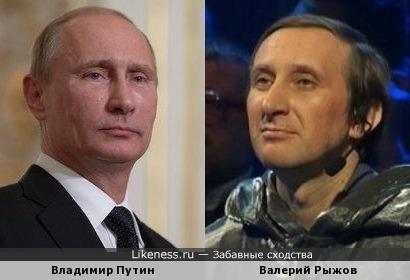 """Валерий Рыжов из """"Своей игры"""