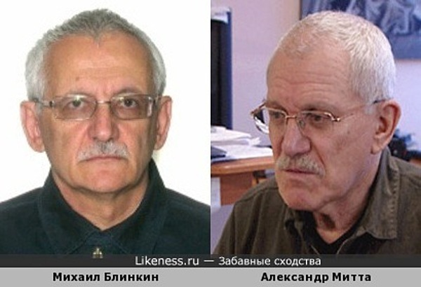 Транспортный эксперт Михаил Блинкин и кинорежиссер Александр Митта