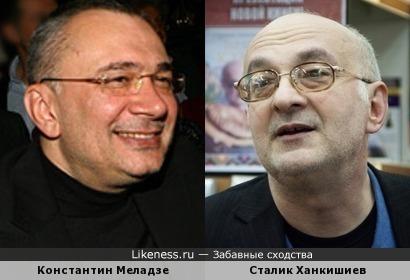 Константин Меладзе и Сталик Ханкишиев