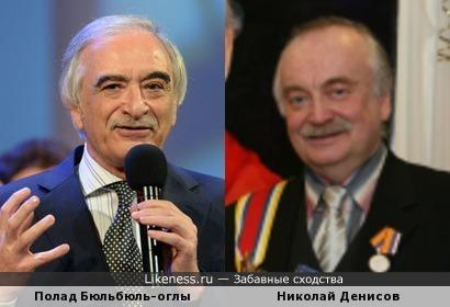 Поэт Николай Денисов напомнил Полада Бюльбюль-оглы