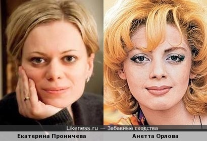Гендиректор ВДНХ Екатерина Проничева и психолог Анетта Орлова