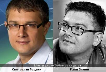 Репортеры НТВ Святослав Гордин и Илья Зимин