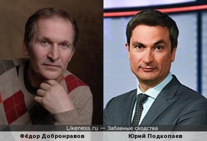 Телеведущий Юрий Подкопаев напомнил Фёдора Добронравова