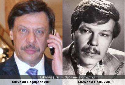 Актер Алексей Панькин напомнил Михаила Барщевского