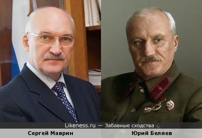 Зампред Конституционного Суда Сергей Маврин и Юрий Беляев