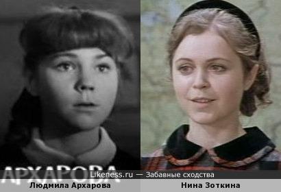 Актрисы Людмила Архарова и Нина Зоткина