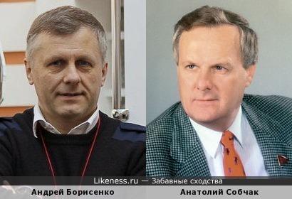 Космонавт Андрей Борисенко и политик Анатолий Собчак