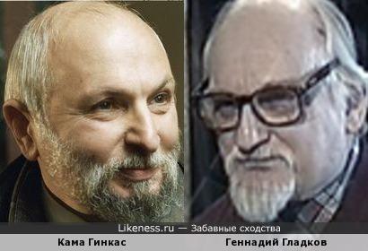 Кама Гинкас и Геннадий Гладков