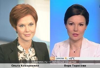 Телеведущие Ольга Кокорекина и Вера Тарасова