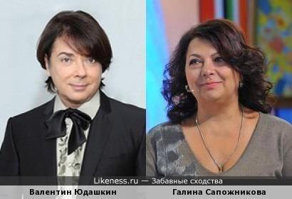 """Корреспондент """"Комсомольской правды"""