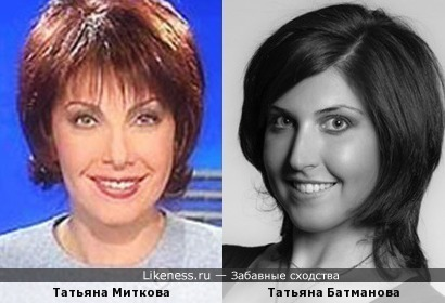 Певица Татьяна Батманова напомнила Татьяну Миткову