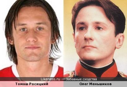 Чешский футболист Томаш Росицкий и Олег Меньшиков