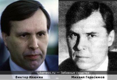 Депутат Госдумы Виктор Илюхин и пролетарский поэт Михаил Герасимов