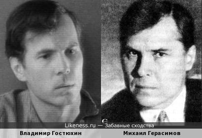 Актер Владимир Гостюхин и поэт Михаил Герасимов