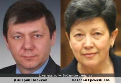 Активные деятели КПРФ Дмитрий Новиков и Наталья Еремейцева
